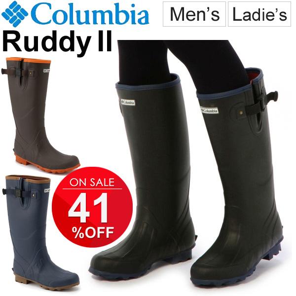 4745ecb1d0a Colombia Columbia long rain shoes outdoor boots rain boots women's shoes  for men / Radi II/YU3720