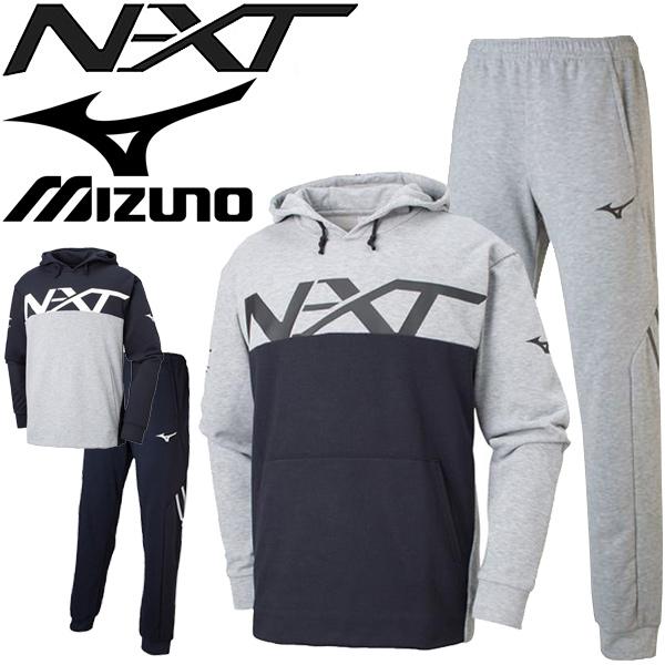 スウェット 上下セット メンズ レディース/ミズノ mizuno N-XT プルオーバーパーカ ロングパンツ トレーニングウェア ビッグロゴ スエット リラックスウェア スポーツウェア/32JC8560-32JD8560