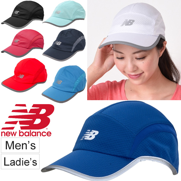 Cap hat men gap Dis   New Balance newbalance 5 panel performance cap    running marathon golf tennis walking training   man sunlight ultraviolet  rays ... 011ee8f7b66
