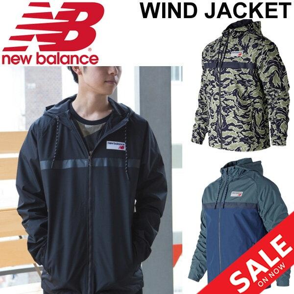 ランニング ジャケット ウィンドブレーカー メンズ/ニューバランス new balance アスレチック78ウインドジャケット/男性用 アウター ウインドブレーカー ジョギング スポーツウェア/AMJ73557-