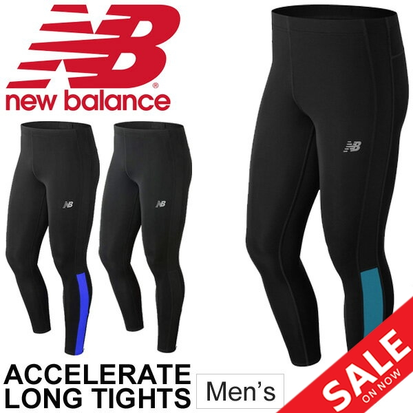 dbd61c2162 Running tights sports tights ten minutes length men / New Balance newbalance  アクセレレイトロング ...