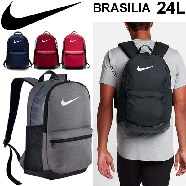 Nike Brasilia Backpack Medium Size 24l Sports Bag Rucksack Training Gym Day Pack Uni Ba5329