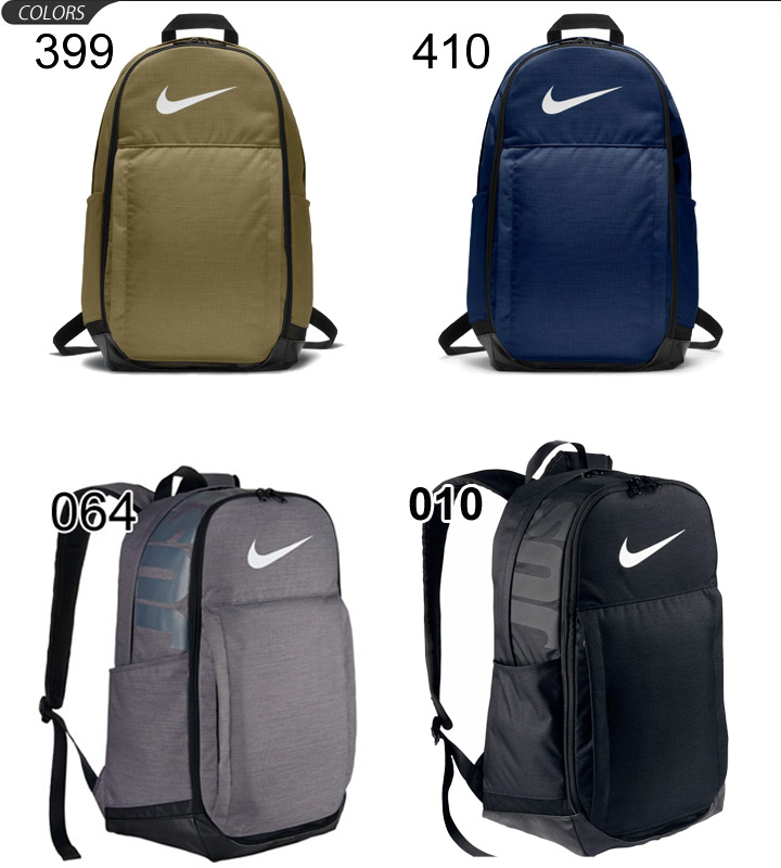 Backpack Nike Brasilia XL size 33L NIKE sports bag rucksack training gym  bag bag day pack unisex commuting school bag  BA5331 5a42fed63d546