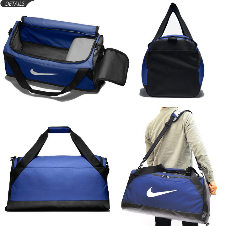 Nike Brasilia duffel bag medium size 61L sports bag gym Boston bag game  camp safari  BA5334 eef0f719d8f9f