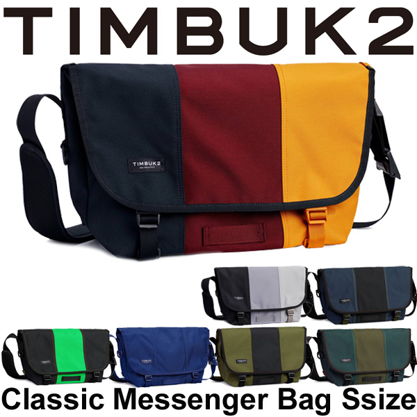 メッセンジャーバッグ TIMBUK2 ティンバック2 Classic Messenger Bag クラシックメッセンジャー 21L/ショルダーバッグ 斜めがけ かばん 自転車 正規品 /ClassicMessenger