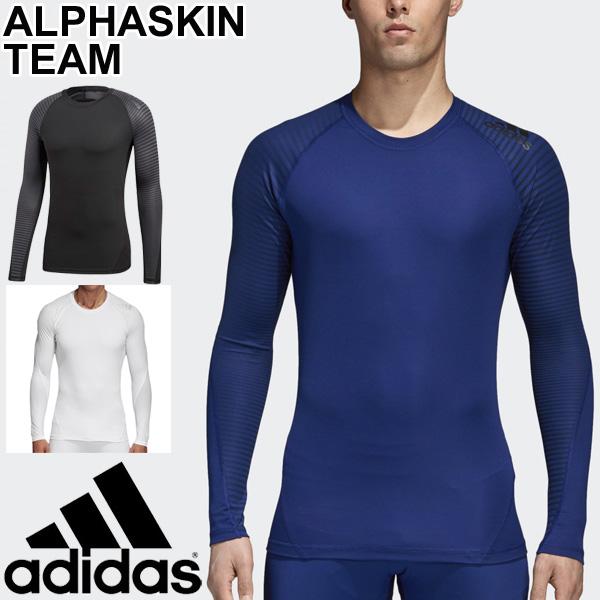 d42c90c6 compression shirt men / Adidas adidas ALPHASKIN TEAM graphic long sleeves T- shirt ...