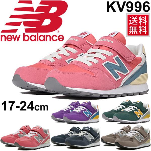 d200af8868203 Child child / New Balance newbalance 996/ child shoes 17.0-24.0cm slim  fitting ...