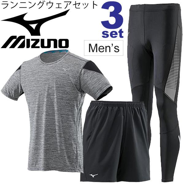 ランニングウェア 3点セット メンズ/ミズノ MIZUNO 半袖Tシャツ パンツ ブレスサーモロングタイツ J2MA8510 J2MB8505 J2MB8500/ジョギング マラソン トレーニング ブラック 黒 スポーツウェア/Mizuno-setH