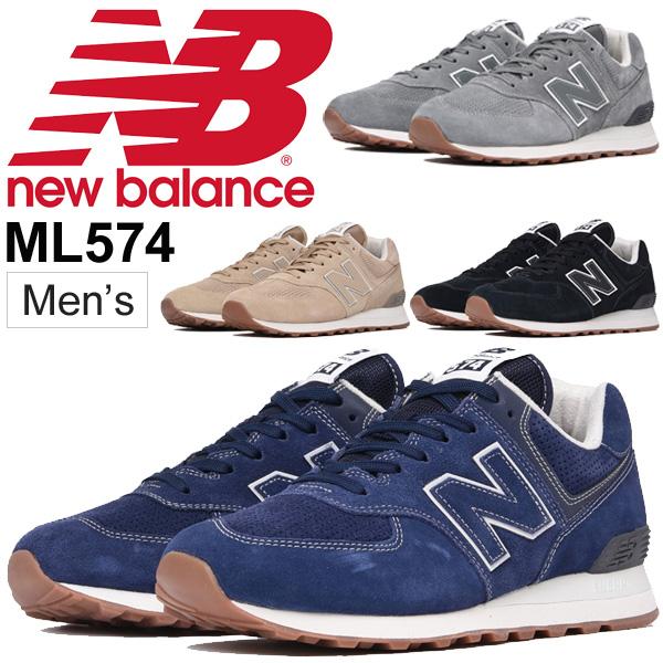 ニューバランス スニーカー メンズ newbalance L574/ローカット シューズ 男性用 D幅 スポーツ カジュアル 運動靴 正規品/ML574