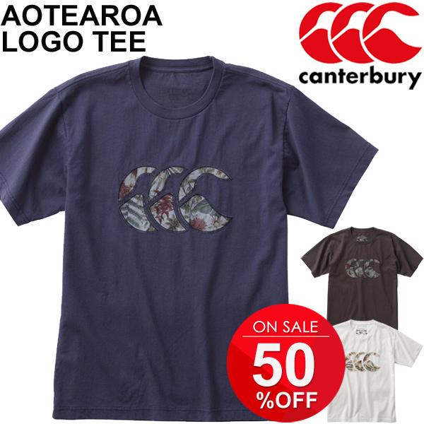 3aecb6a5432bd Tops /RA38119 for the T-shirt short sleeves men / Canterbury canterbury/  Aotearoa ...