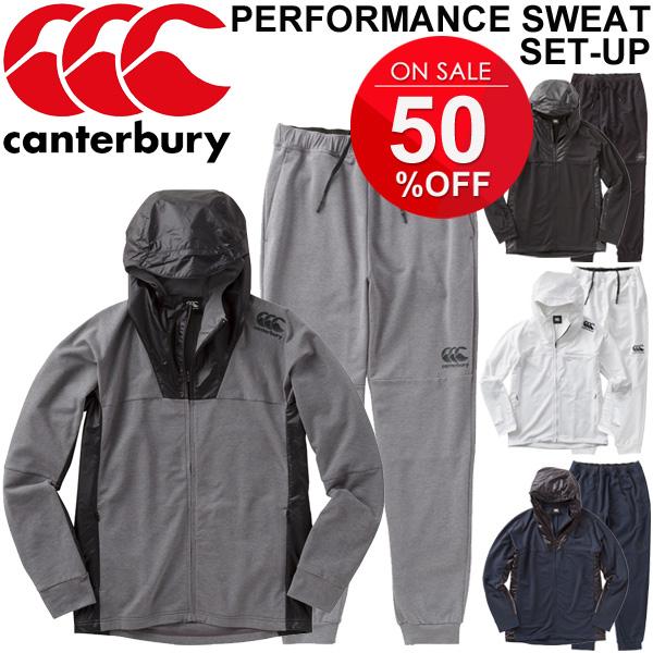 スウェット 上下セット メンズ/カンタベリー canterbury RUBGY PLUS/R+ ジャケット パーカー パンツ ラグビーウェア スエット トレーニングウェア 上下組 紳士 男性用 セットアップ/ RP48025-RP18027