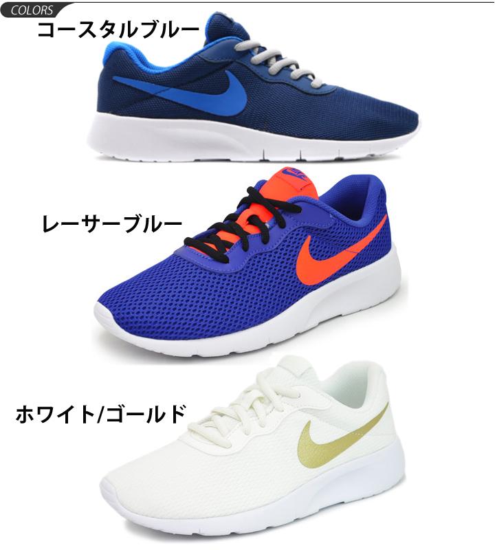 b9a86dfb3e ... Nike girls sneaker NIKE Tanjung TANJUN GS junior kids shoes athletic shoes  girls 22.5-25.0 ...