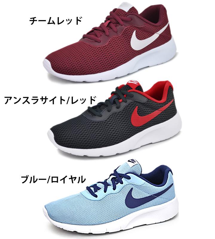 64aa65ce13 ... Nike girls sneaker NIKE Tanjung TANJUN GS junior kids shoes athletic  shoes girls 22.5-25.0 ...