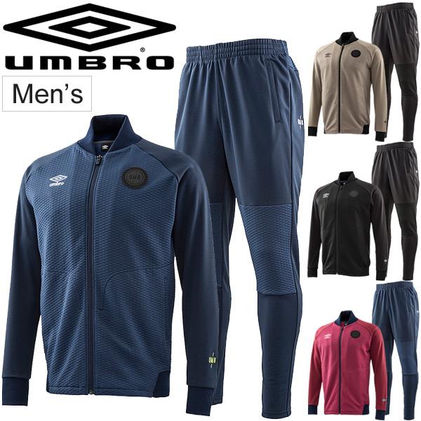 ジャージ 上下セット メンズ/アンブロ URA UMBRO ダイヤフェイス トラックジャケット ロングパンツ/サッカー フットサル トレーニングウェア 男性用 セットアップ スポーツウェア/UMUMJF15-UMUMJG15