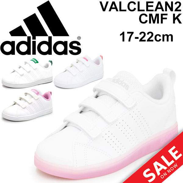 1d593d7fa1e9 Child adidas bulk Lean 2 CMF K child shoes kids Jr. shoes 17.0-21.5cm boy  girl coat-style VALCLEAN2 Velcro sports shoes  BB9978 AW4880 B74635 B74636  of the ...