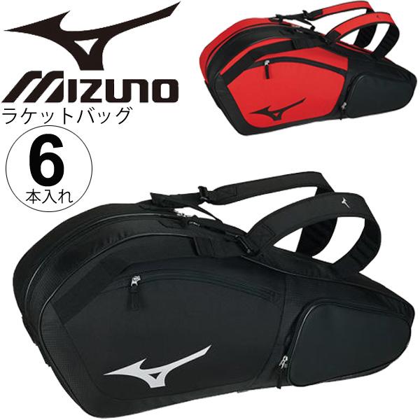 ラケットバック 6本入れ テニス ソフトテニス ミズノ mizuno スポーツバッグ 約40L シューズ収納可 試合 遠征 大会/63JD8502【取寄】【返品不可】【ギフト不可】