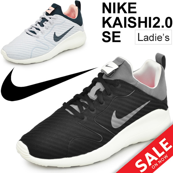 pretty nice f3266 a8cdd ウィメンズカイシ 2.0 SE sports casual lightweight WMNS NIKE KAISHI 2.0 SE regular  article  844898 ...