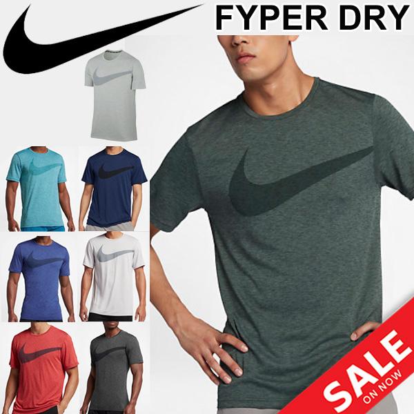 0b74b453c APWORLD: ☆ short sleeves T-shirt Nike men NIKE DRI-FIT breeze hyper ...