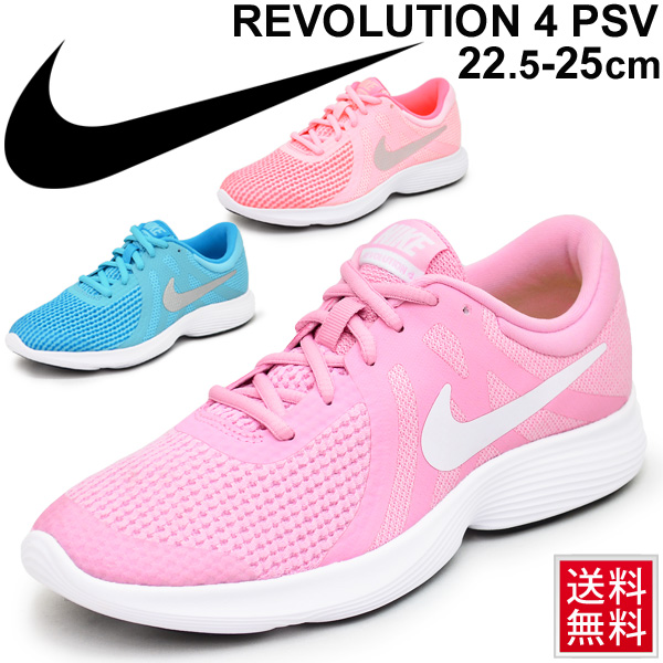 2c0920e5e4a35 Child boy child Nike NIKE revolution 4 GS string shoelace shoes child shoes  22.5-25.0cm running shoes REVOLUTION sports shoes Lady s shoes  943306 of  the ...