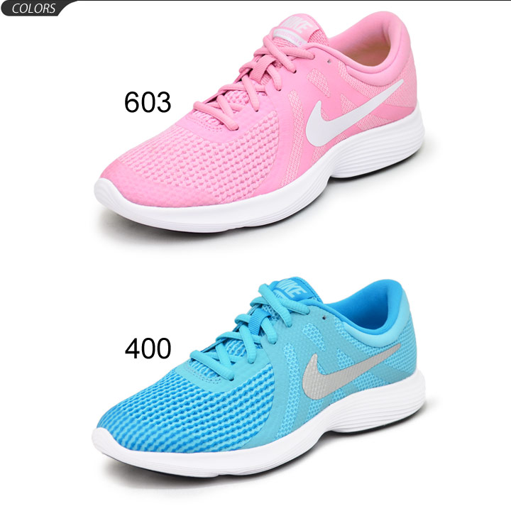 25863d1eec17e →Youth shoes  more than 19cm  · →I read  kidsware special feature  From Nike  (NIKE)