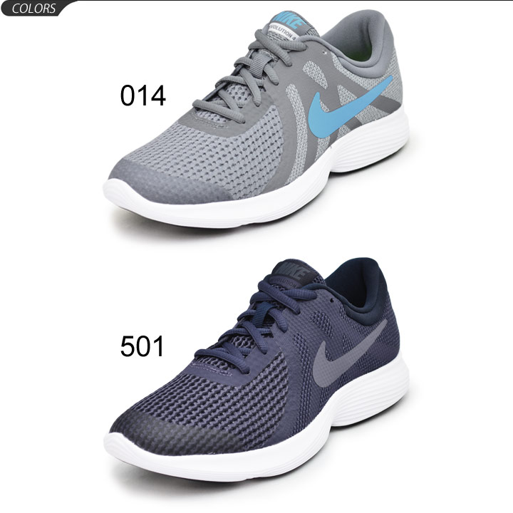 ... Nike NIKE revolution 4 GS  running shoes kids sneakers shoes REVOLUTION  22.5-25.0cm child shoelace shoelace shoes sports shoes Lady s shoes  943309  of ... f74cc047c