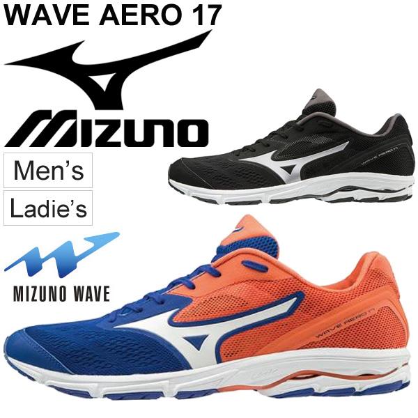 ランニングシューズ メンズ レディースミズノ mizuno ウエーブエアロ 17 WAVE AERO マラソン サブ4~4.5 レーシング 2E相当 トレーニング 男女兼用 靴/J1GA1935【取寄】【返品不可】