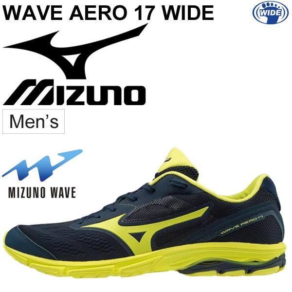 ランニングシューズ メンズ ミズノ mizuno ウエーブエアロ 17 ワイド WAVE AERO 3E相当 マラソン サブ4~4.5 レーシング トレーニング 男性用 靴/J1GA1936【取寄】【返品不可】