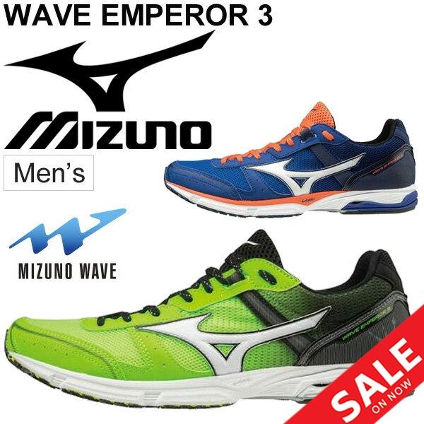 ランニングシューズ メンズ ミズノ mizuno ウエーブエンペラー 3 WAVE EMPEROR マラソン サブ2.5~3.5 レーシングシューズ 2E相当 男性用 スピードアップ 靴/J1GA1976【取寄】【返品不可】