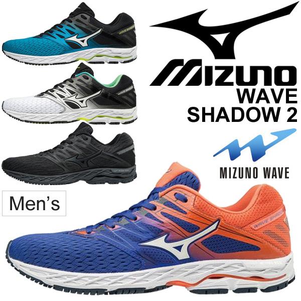 mizuno shadow 2
