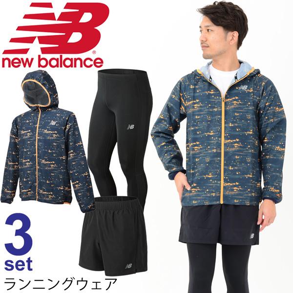 ランニングウェア 3点セット メンズ ニューバランス newbalance ウィンドジャケット 5インチショーツ ロングタイツ JMJR8617 AMS81280 AMP81284/男性用 マラソン ジョギング トレーニング スポーツウェア/NBset-F