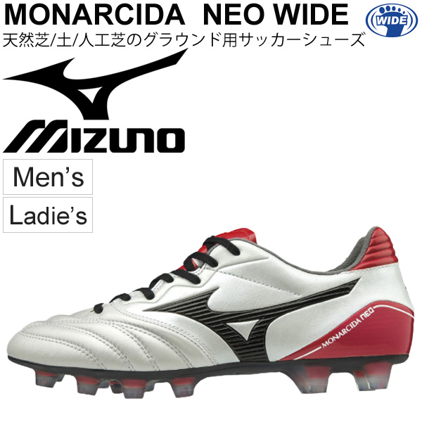 mizuno soccer shoes turf uruguayo en espa�ol