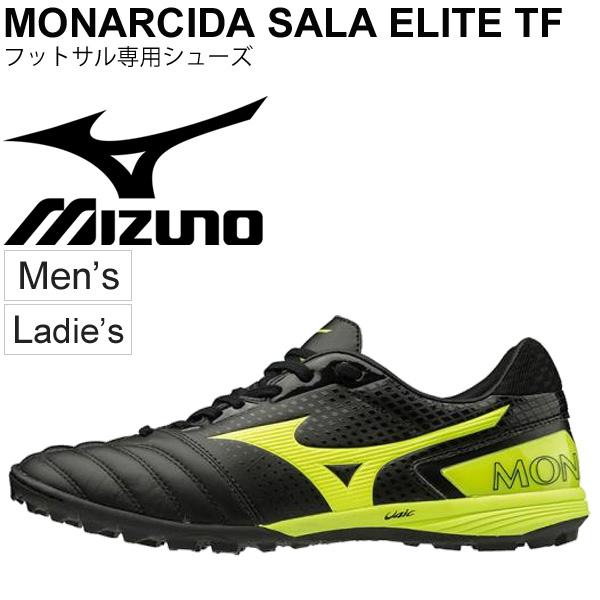 フットサル ターフシューズ メンズ レディース ミズノ mizuno MONARCIDA モナルシーダ SALA ELITE TF 2E相当 人工芝 男女兼用 靴/Q1GB1910【取寄】【返品不可】