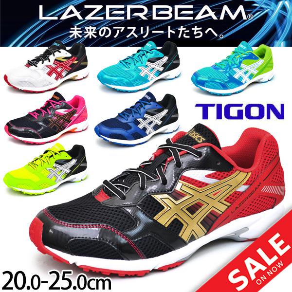 Junior shoes ASICs asics laser kids shoes running shoes LAZERBEAM RB shoes  thong type children s athletic shoes 20 cm-25 cm school shoes athletic  sports ... 66f010c4d618