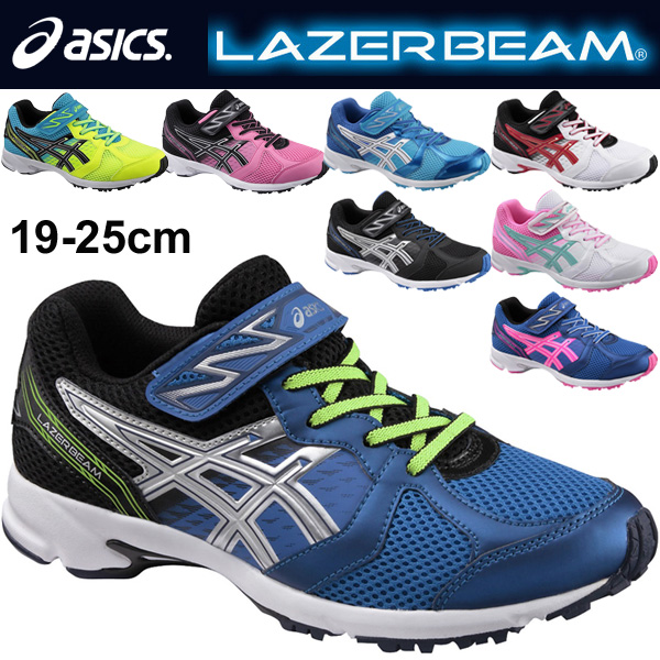 f81f0c0037a1 Child child   ASICS asics laser beam RC-MG running shoes LAZERBEAM child  shoes 19.0cm - 25.0cm attending school shoes athletic meet boy girl kids  shoes ...