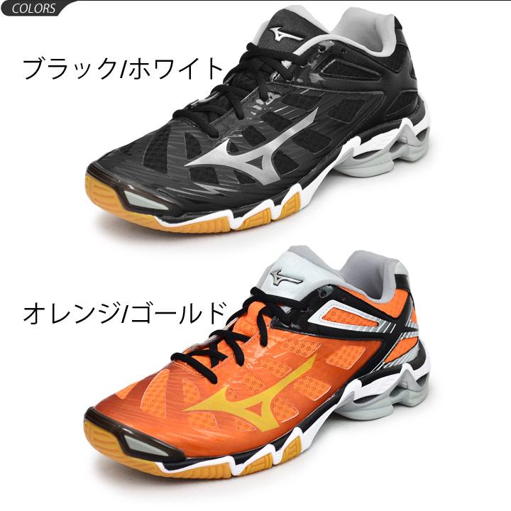 mizuno volleyball shoes singapore jordan queen