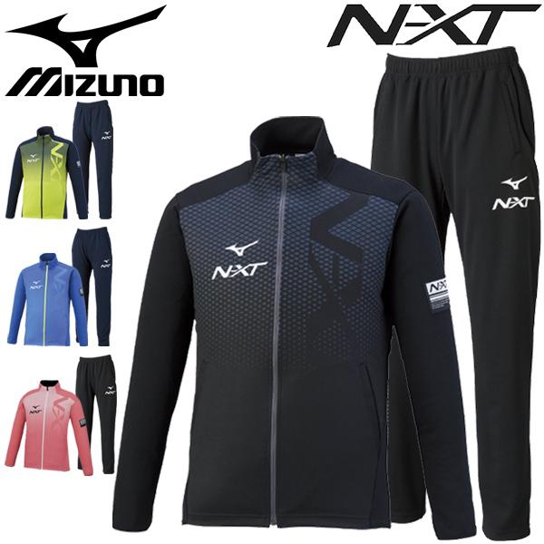 トレーニングウェア ジャージ 上下セット メンズ レディース ミズノ mizuno N-XT ウォームアップ ジャケット ロングパンツ 上下組 スポーツウェア 男女兼用 スリム セットアップ ビッグロゴ 運動/32JC0210-32JD0210
