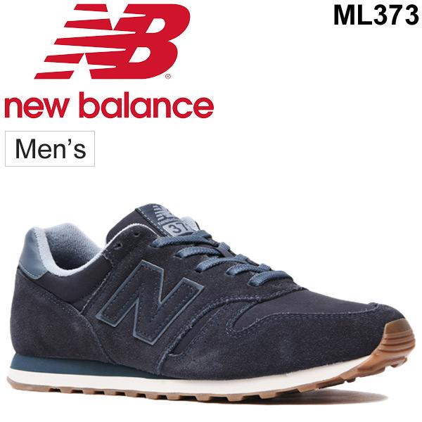 new balance nb 373