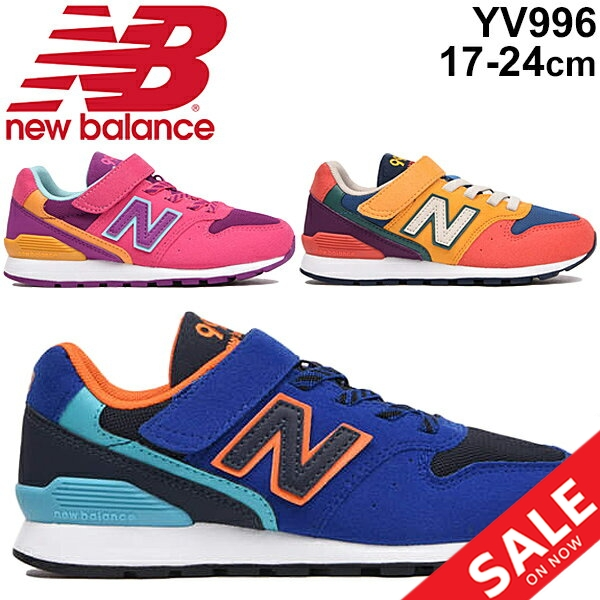 new balance 17
