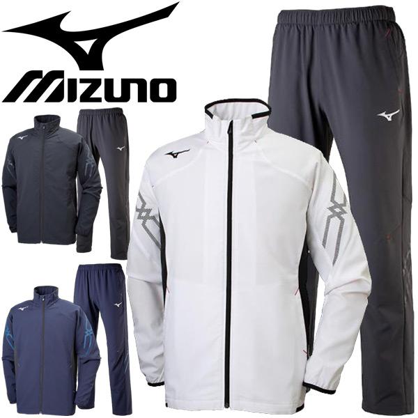 トレーニングウェア 上下セット メンズ レディース ミズノ mizuno ムーブクロス ジャケット ロングパンツ スポーツウェア ランニング ジョギング ジム 男女兼用 上下組 セットアップ /32MC9130-32MD9130