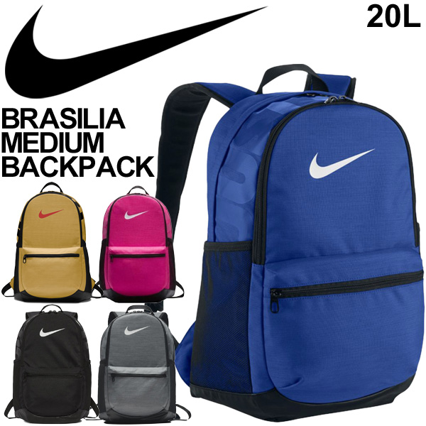 cfda43232dcc APWORLD  Nike Brasilia backpack medium size 24L NIKE sports bag rucksack  training gym bag bag day pack unisex  BA5329