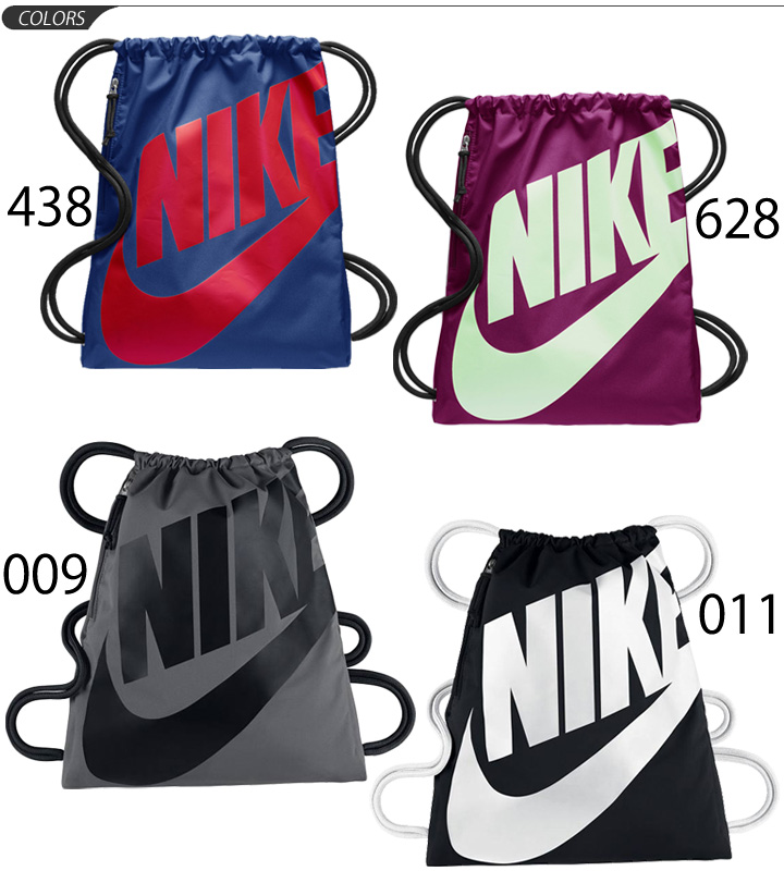 dac3707a65d7 Nike NIKE heritage Jim k knapsack sports bag bag shoes bag DrawString  multi-pack laundry bag Club lessons gym travel  BA5351 05P03Sep16