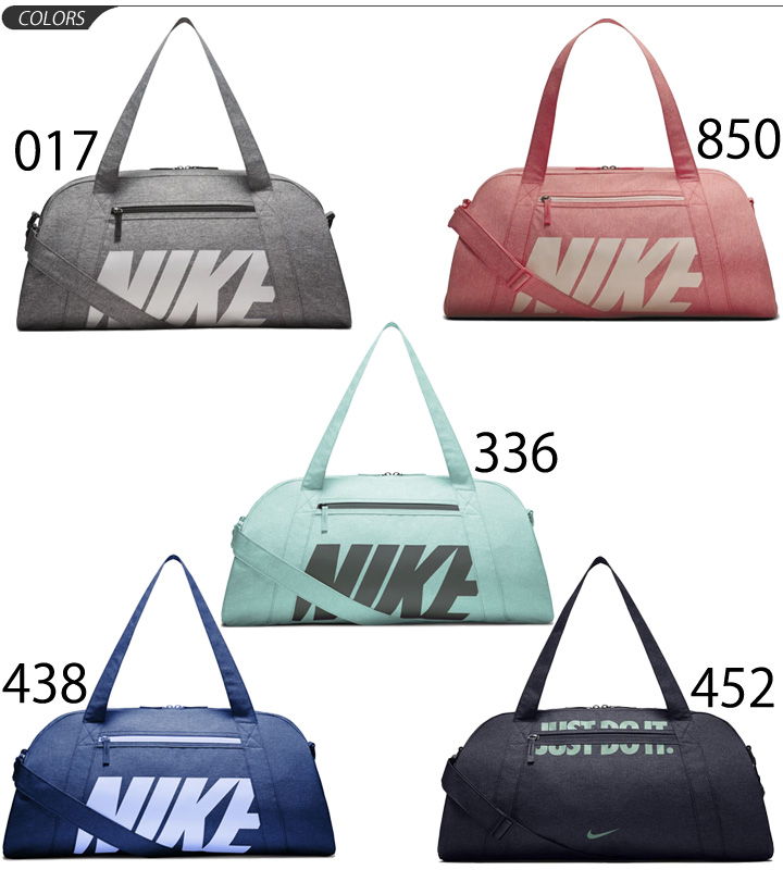 57651eb9c2 yoga Bira Thijs yoga bag dance bag bag  BA5490 for the gym bag lady Nike  NIKE women gym club sports bag 30L Boston bag woman