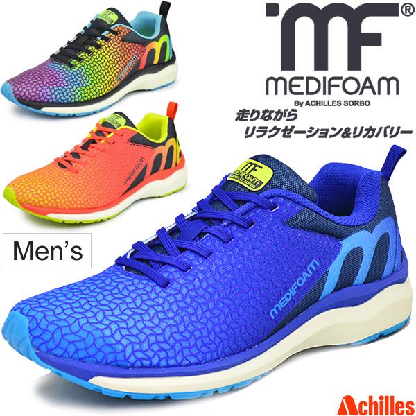 ランニングシューズ メンズ アキレス ソルボ メディフォーム ランナーズHI MF103 男性 RUNNERS HI マラソン ジョギング 陸上 ACHILLES SORBO MEDIFOAM 靴 スポーツシューズ/MFR1030