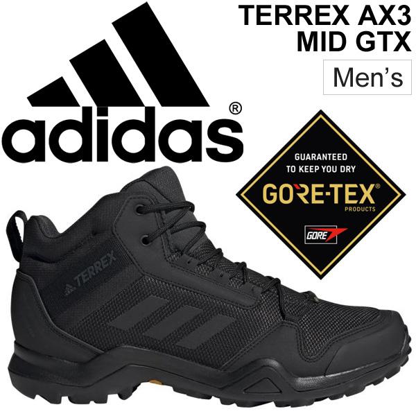 トレッキングシューズ ブーツ 靴 メンズ アディダス adidas TERREX AX3 MID GTX ミッドカット ゴアテックス GORE-TEX アウトドア ハイキング 男性 スニーカー /TerrexAX3MDGTX