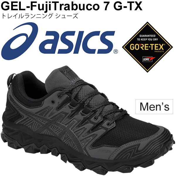 トレイルランニング シューズ メンズ アシックス asics GEL-FUJITRABUCO 7 G-TX/ゴアテックス GORE-TEX トレラン ロングトレイル レース 男性用 初心者 靴/1011A209