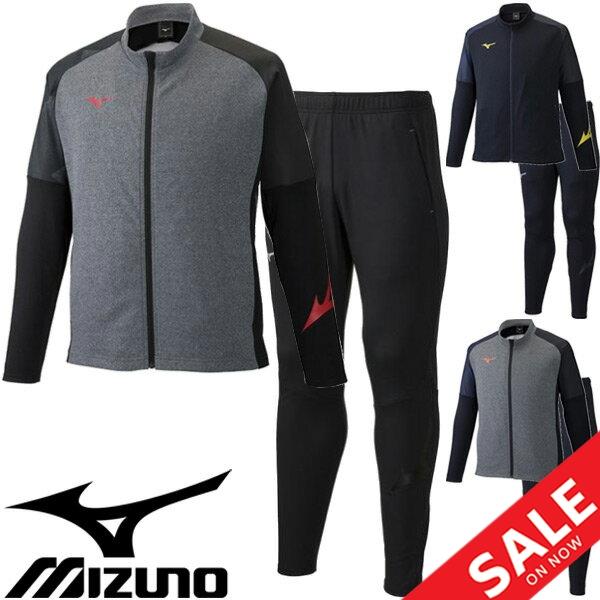 トレーニングウェア 上下セット メンズ レディース ミズノ mizuno ソフトニット フルジップシャツ ロングパンツ スポーツウェア サッカー フットサル 男女兼用 上下組 セットアップ /P2MC9035-P2MD9035