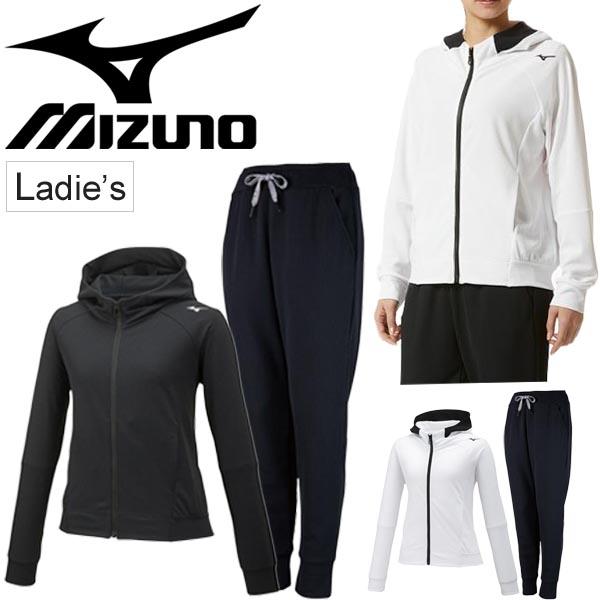 トレーニングウェア ジャージ 上下セット レディース ミズノ mizuno ドライエアロフロー ジャケット ロングパンツ/スポーツウェア ウォームアップ ジム 女性 上下組 部活 セットアップ/32MC9350-32MD9350