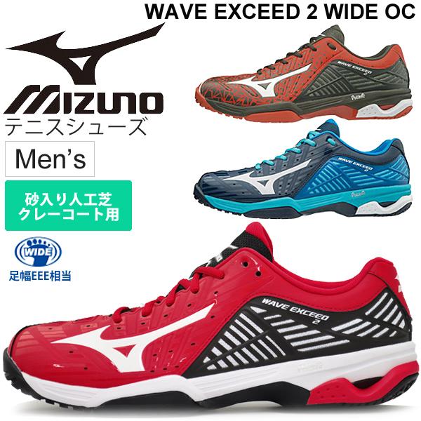テニスシューズ メンズ ミズノ Mizuno ウエーブエクシード 2 WIDE OC/砂入り人工芝・クレーコート用 ソフトテニス テニス 3E相当 男性 WAVE EXCEED/61GB1813