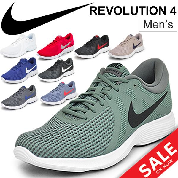 low jogging sports REVOLUTION NIKE 4 training shoes man shoes cut Nike land revolution marathon Running frequency sneakers men shoes 908988 gym PkXiuOTZ