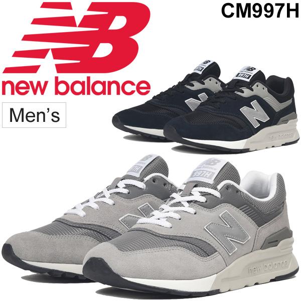 スニーカー メンズ シューズ ニューバランス newbalance 997/ローカット 軽量 スポーツ カジュアル 男性用 D幅 ランニングスタイル 靴/CM997H-LTD